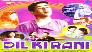 DIL KI RANI - Raj Kapoor, Madhubala, Shyam Sunder