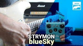 Strymon blueSky Reverberator Reverb Guitar Effect Pedal