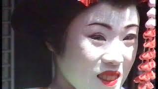 Мой Ретрит в Японии. 2003.