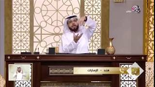 كيف تغير ما  قدر الله لك الشيخ د. وسيم يوسف