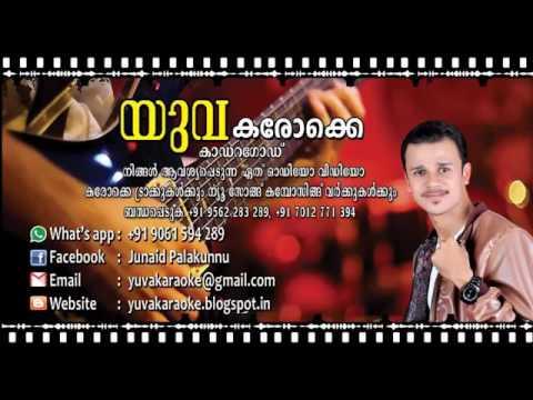 Velmuruka Chain Song Karaoke