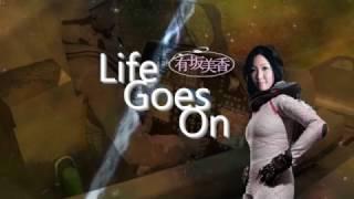 Life Goes On 有坂美香 midi