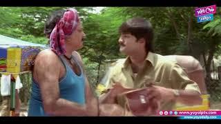 Ammo Okato Tariku Back to Back Comedy Scenes | Srikanth | Raasi | LB Sriram   | YOYO Cine Talkies