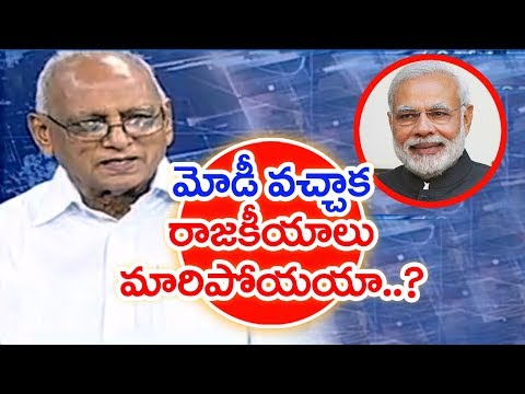 Almost Congress Party Has Strong In 4 States | Analyst Narasimha Rao | IVR Analysis | Mahaa News