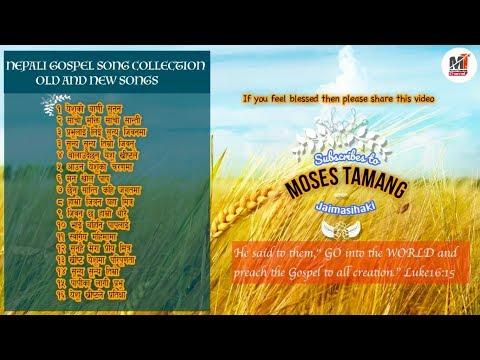 El Shaddai nepali Gospel song collection