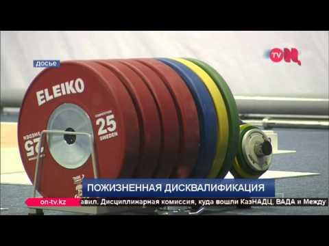 Пожизненная дисквалификация Сиванбаевой
