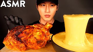 ASMR WHOLE ROTISSERIE CHICKEN &amp STRETCHY CHEESE FONDUE MUKBANG (No Talking) EATING SOUNDS