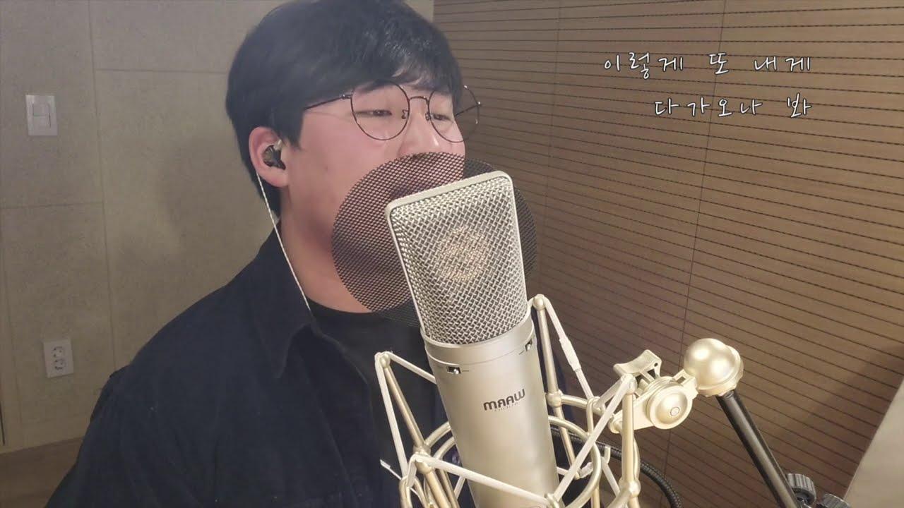정동하 - 추억은 만남보다 이별에 남아 (Cover by 임재현)