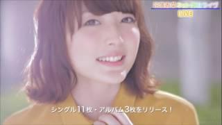2017-02-22 花澤香菜 アルバムリリースイベント独占生中継!~ネット初 生ライヴ新曲初披露~