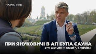 Ідея перенести Адміністрацію президента не нова - Дмитро Шимків