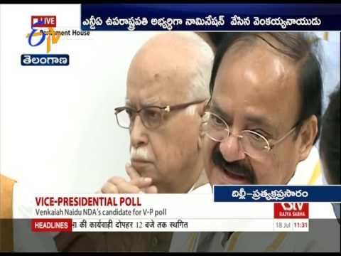 Vice Presidential Election | NDA Nominee Venkaiah Naidu Files Nomination