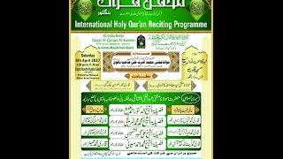 LIVE: International Holy Qur'an Reciting Programme, Bangalore