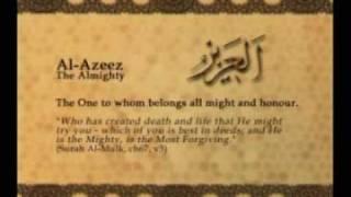 Names of Allah - Al Azeez
