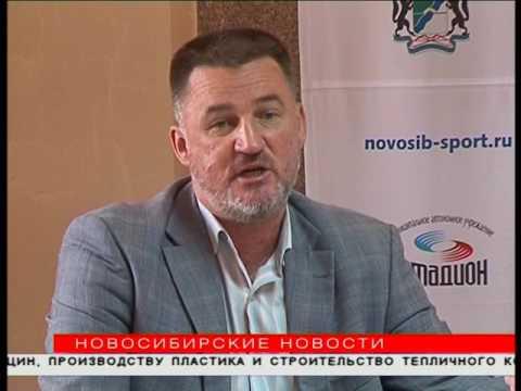 Новосибирцы сыграют вбоссабол вДень физкультурника