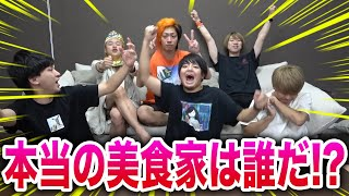 TOKAI ONAIR https://www.youtube.com/user/TokaiOnAir 東海オンエアに...