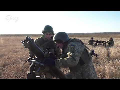 Телерадіостудія Бриз МО України: Тренування мінометників