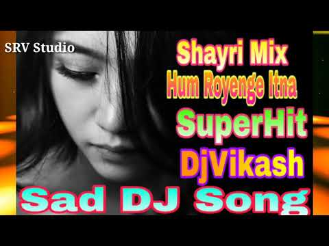 Shayri Mix Dj Song- Hum royenge itna hame maloom nahi tha new Hindi DJ song mix by Dj Vikash-DjLove