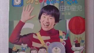 作詞/ふくしまやす 作曲/編曲/歌とギター/田中星児 Victorさん、お願い...