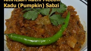 Khata meetha Kadu Punjabi Style (Sweet and Sour Pumpkin Indian Curry from Amritsar)