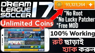 HACK Dream League Soccer'17[Working MOD]-No ROOT-NTNL
