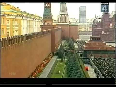 Программа Время от 15 ноября 1982 года — на Яндекс Видео