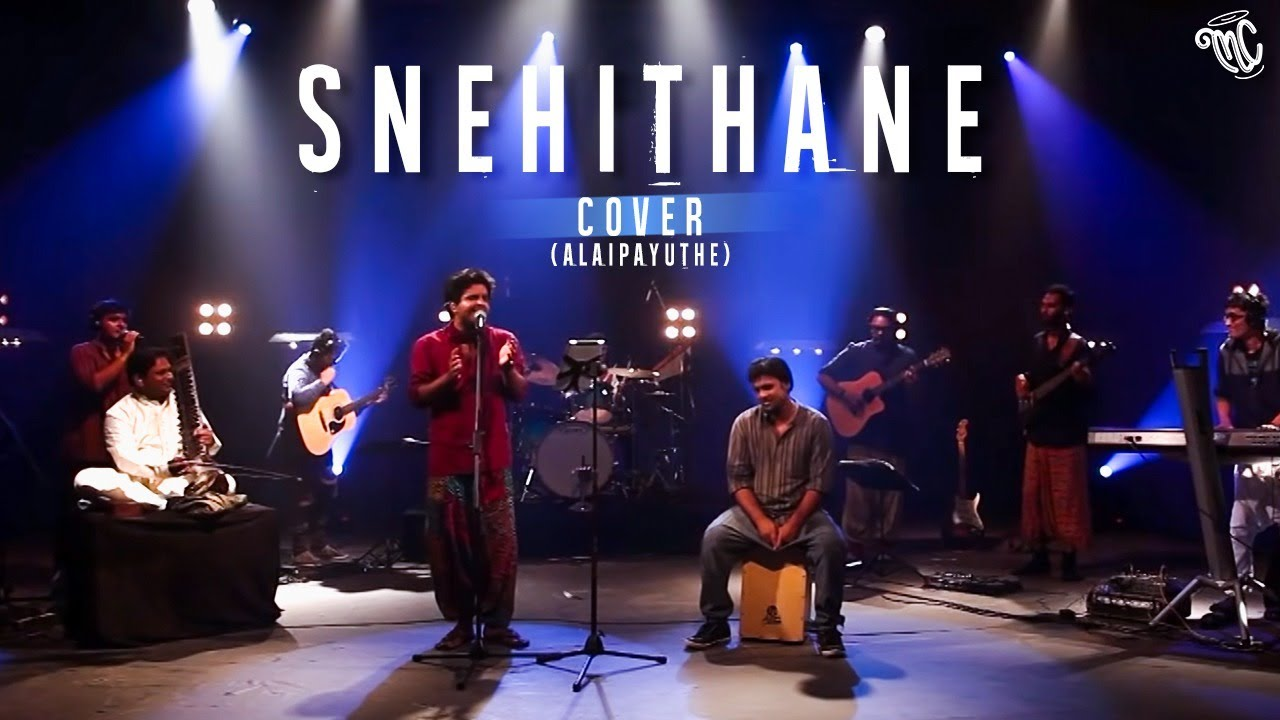 Snehithane Cover (Alaipayuthe) - Masala Coffee  - #1