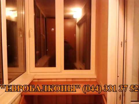 Шкаф на балкон - видео nofollow.ru.