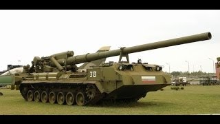 Атомная пушка 'Малка' Atomic Cannon 'Malka'