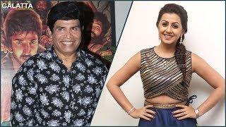 How Nikki Galrani Calls Anandh Raj? A Funny Video