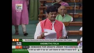 Shri Ravi Kishan Shukla on the Demands for Grants under the Ministry of Youth Affairs & Sports