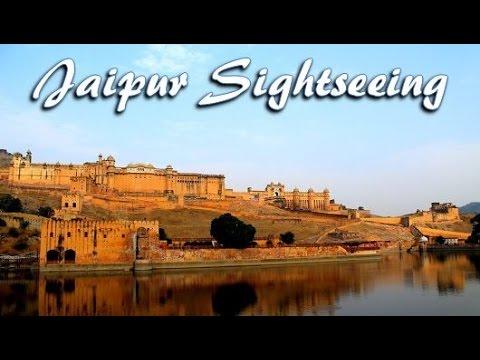 [2017-FEB] Jaipur - Sightseeing places