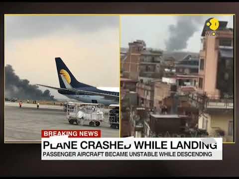 WION Breaking: Plane crash at Kathmandu airport in Nepal