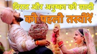 VIRUSHKA Marriage Exclusive | Sports Tak