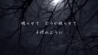 歌ってみた 幻 / 柴田淳