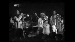 OSIBISA - Ayiko Bia (Live in Greece 1995)