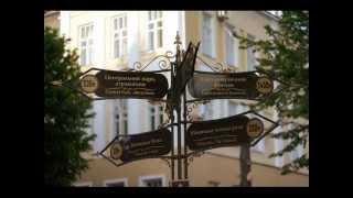 видео Тывров (Винницкая область)