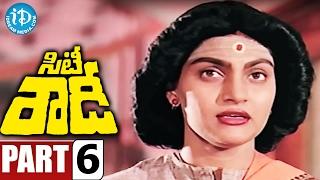 City Rowdy Full Movie Part 6 || Rajasekhar, Madhavi || M Karnan || Sankar Ganesh