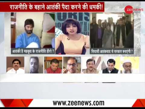 Debate: The impacts of J&K CM Mehbooa Mufti's warning against breaking PDP Mp3