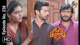 Naalugu Sthambalata| 29th October 2019  | Full Episode No 236 | ETV Telugu