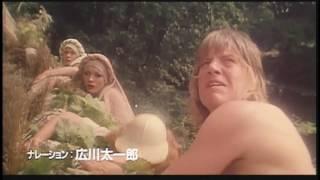 1976年に制作されながらも、『キングコング』(1976年)のプロデューサ...