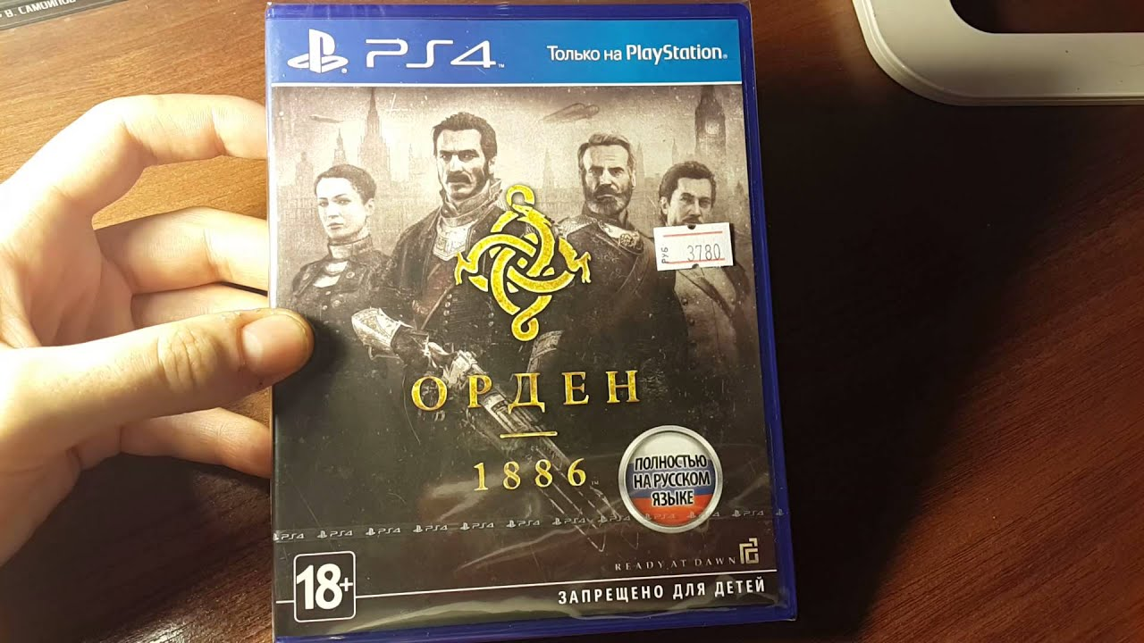 Buy the order: 1886 (ps4) from amazon. Co. Uk. Everyday low prices on a huge range of consoles, games and accessories.