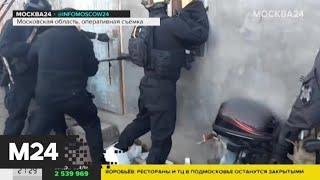 """""""Московский патруль"""": полиция задержала подозреваемых в 10 кражах - Москва 24"""