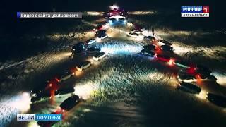 Сегодня в центре Архангельска ограничат движение автотранспорта