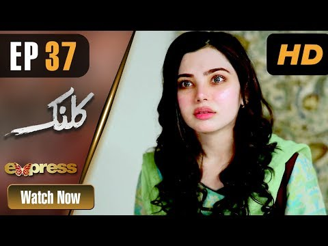 Kalank - Episode 37 - Express Entertainment Dramas