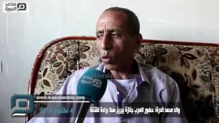 بالفيديو| والد محمد الدرة: حضور العرب جنازة بيريز صك براءة للقتلة