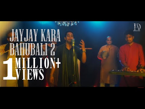 Baahubali 2 | Jay Jaykara| Dandaalayya| Cover | Rishav Ishu