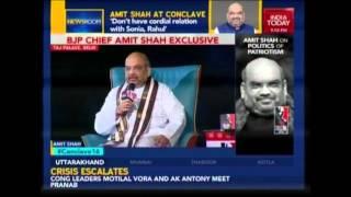 Gambar cover Great Moments At India Today Conclave: Sanjay Dutt,Amit Shah,Kanhaiya Kumar,Varun Grover,