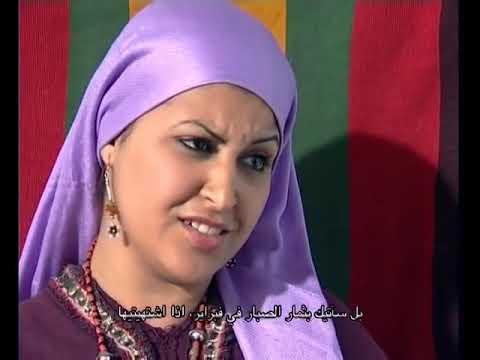 الفيلم الاسطورة المغربي الامازيغي زرايفا كامل  Film Zraifa motarjam