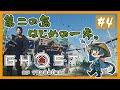 【神回】#3 今を楽しみ、今を頑張る。「長嶋一茂」という生き方 - YouTube