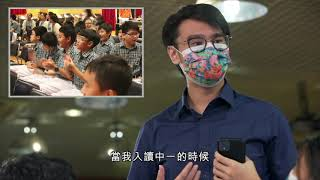 Publication Date: 2020-12-15 | Video Title: HKMA David Li Kwok Po College